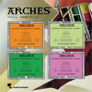 """Papers Arches Watercolor Block for Colored Pencils, Cold Press 9""""X12"""","""